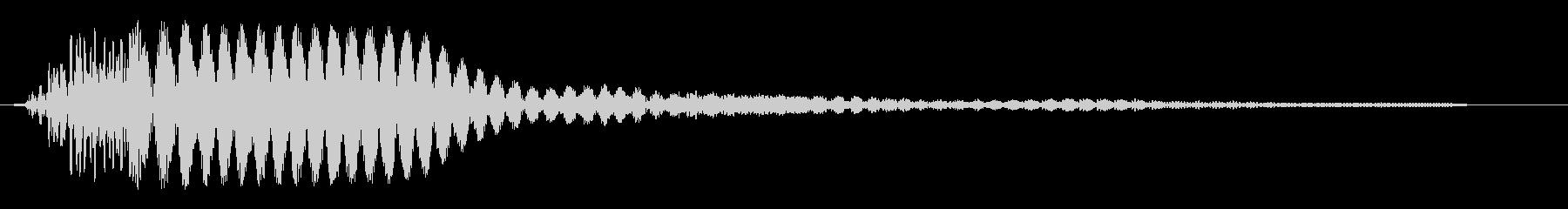 ポーン(シンプルな単音の決定音)の未再生の波形