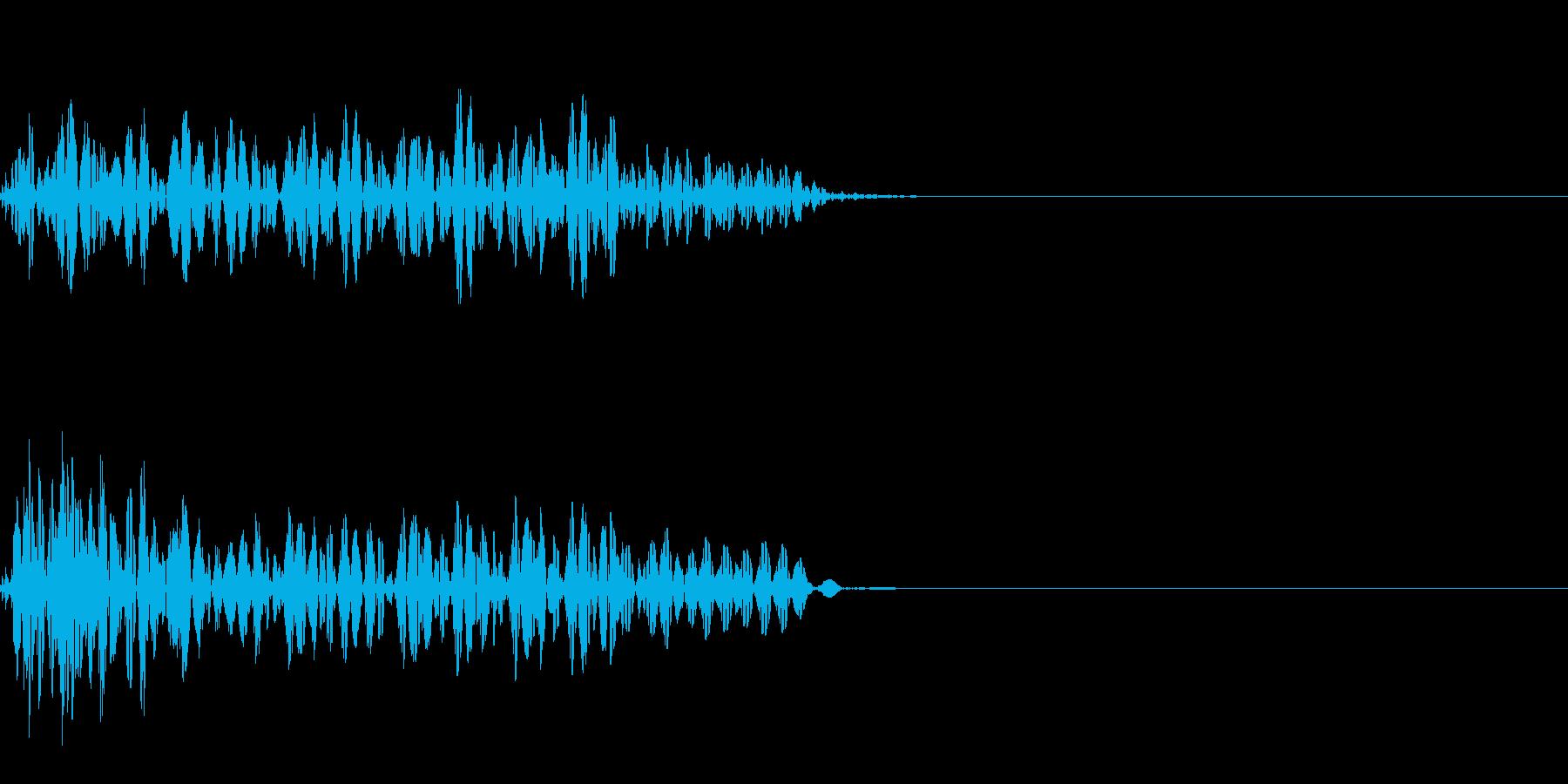 マイナスイメージ_ヴィーンの再生済みの波形