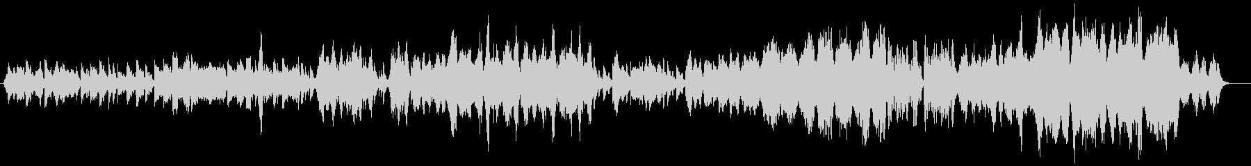 弦楽五重奏編成による安らぎに包まれた曲の未再生の波形