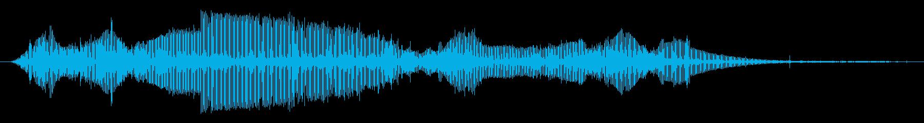 機械 不安定なムービングベースロング02の再生済みの波形