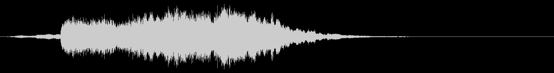 アンビエントなジングル、サウンドロゴの未再生の波形
