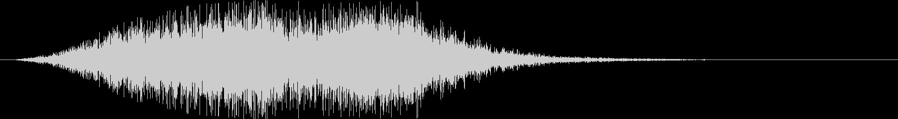 キック(スローモーション映像時の音)の未再生の波形
