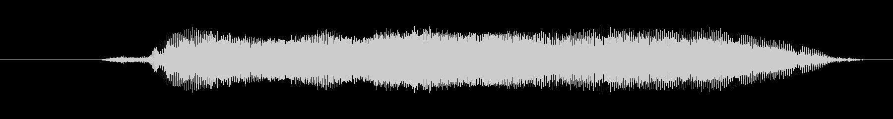 鳴き声 リトルガールラフ02の未再生の波形