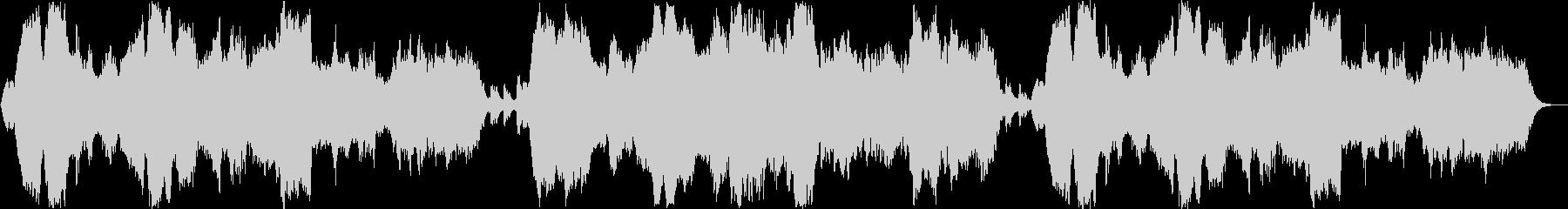 切ないバイオリン管楽器などのサウンドの未再生の波形