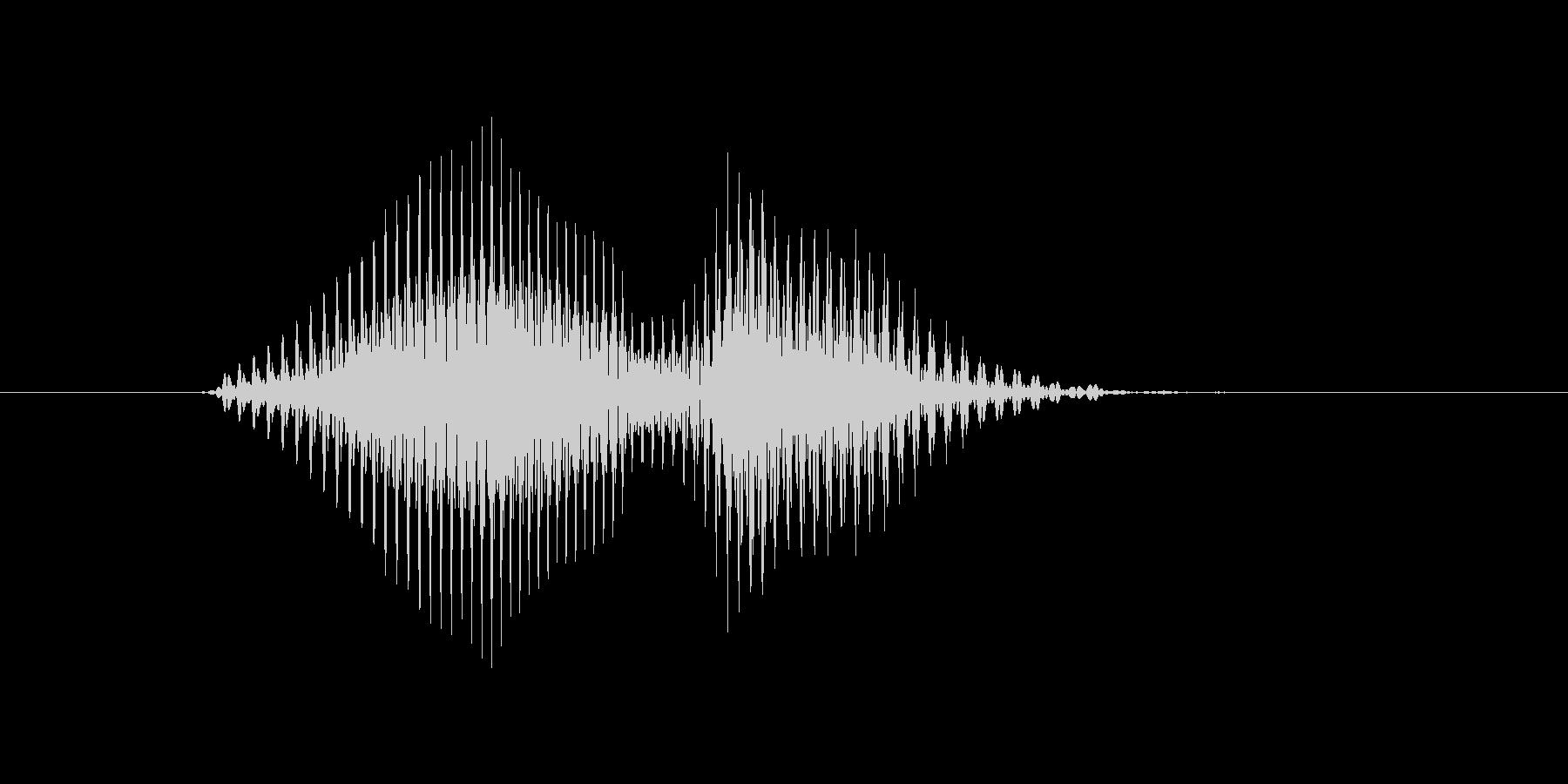二塁(にるい)の未再生の波形