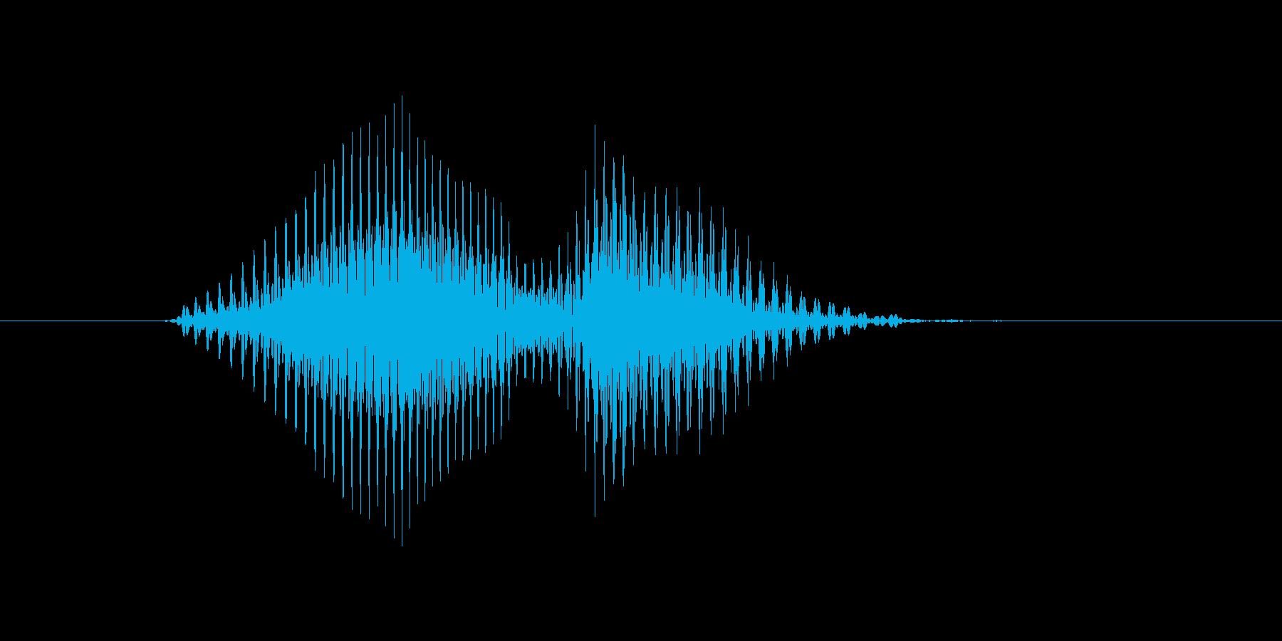 二塁(にるい)の再生済みの波形