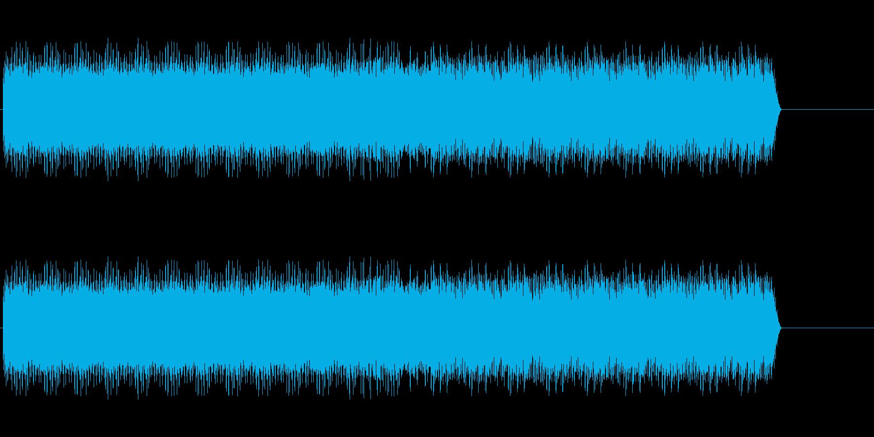 耳を塞ぎたくなるような音の再生済みの波形