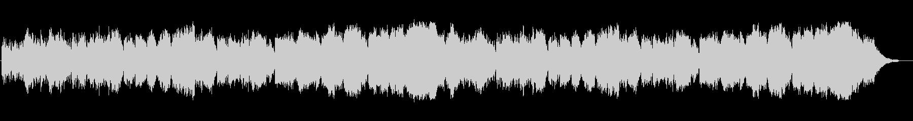 ティータイムに聴く癒やしの音楽の未再生の波形
