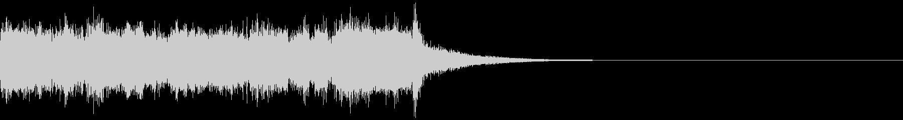 ブラスアンサンブルによるサウンドロゴの未再生の波形