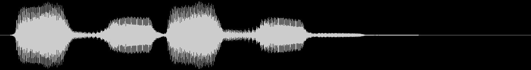 パフパフ(ラッパ、盛り上げ風)の未再生の波形