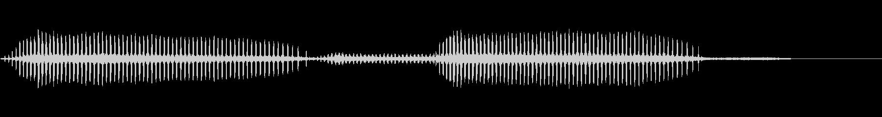 ヒグラシの鳴き声(近距離で合唱)の未再生の波形