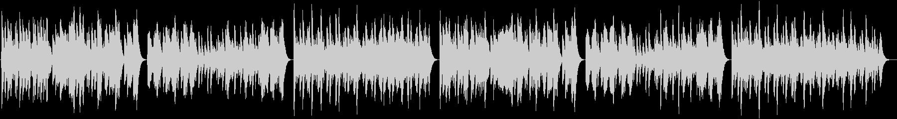 可愛らしいオルゴールのワルツの未再生の波形
