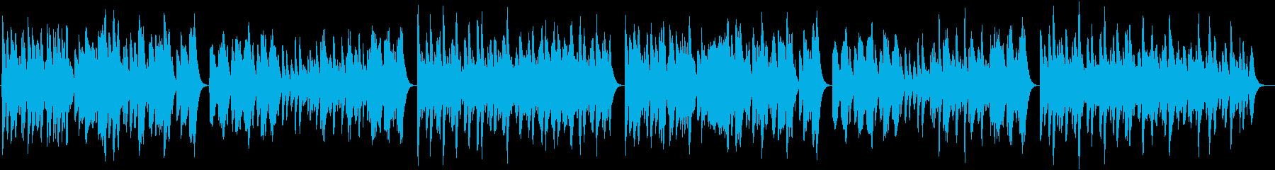 可愛らしいオルゴールのワルツの再生済みの波形