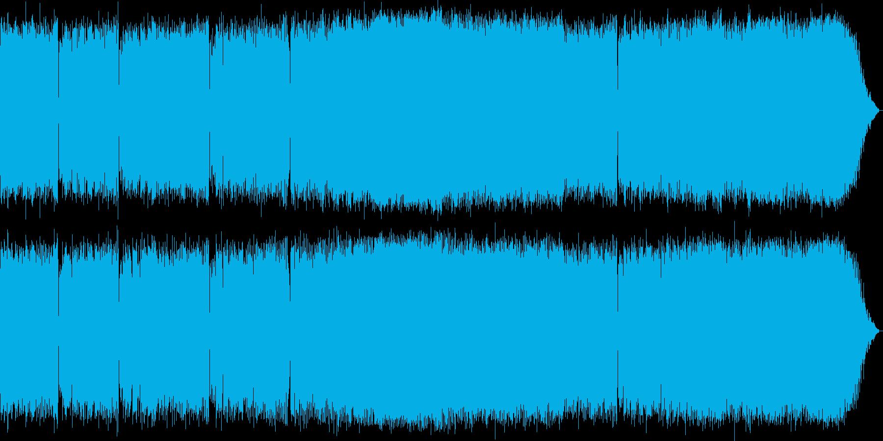 明るく勢いがあるフュージョンの再生済みの波形