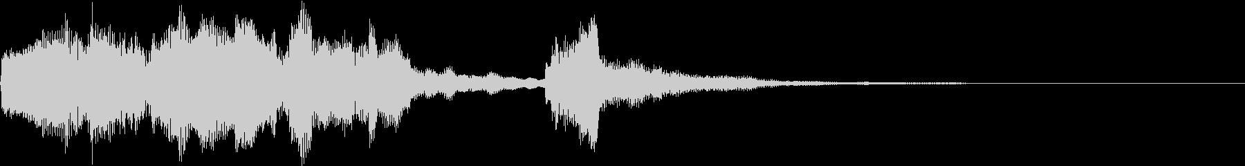わくわくドキドキ・ホルン/ハープジングルの未再生の波形