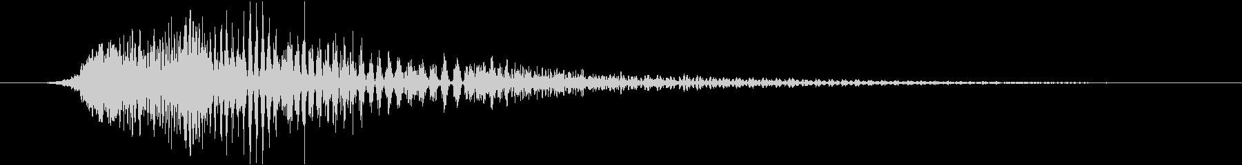 音響処理を意識した短い効果音です。の未再生の波形