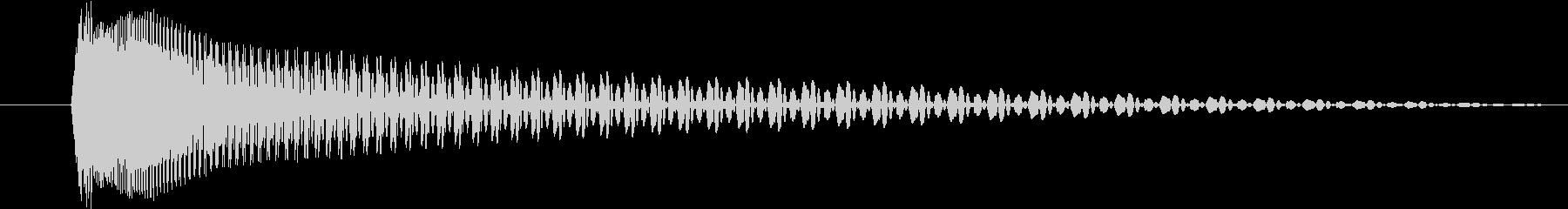 Jewoune (stop, stop image)'s unreproduced waveform