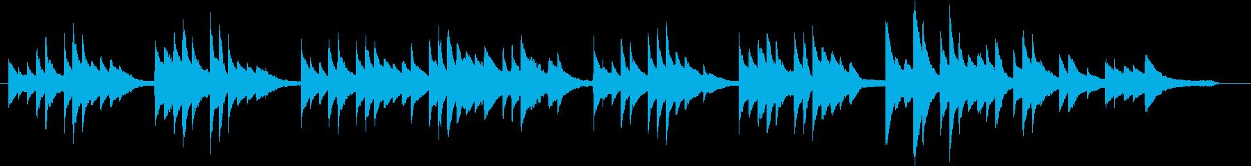 結婚式BGM_式の前日01の再生済みの波形