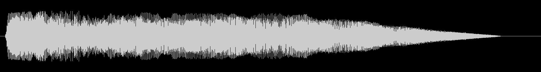 ピヨヨヨョ〜ン(コミカルな失敗音)の未再生の波形