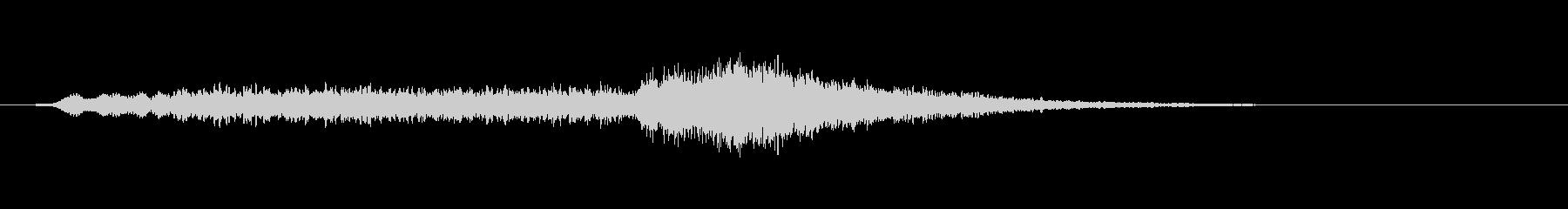 テーマ32:フルミックスの未再生の波形