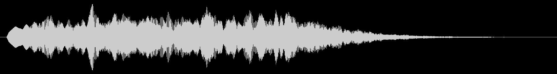 「フワ~」「シャラララ~」とした広がる音の未再生の波形