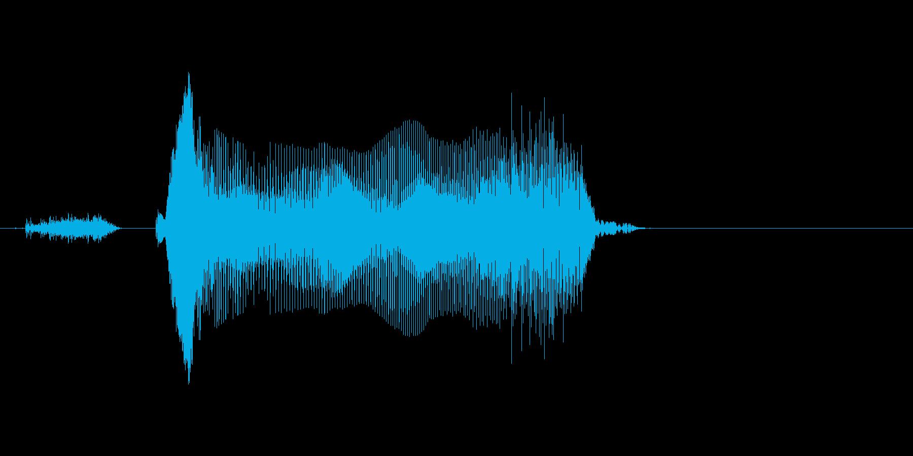 キター!の再生済みの波形
