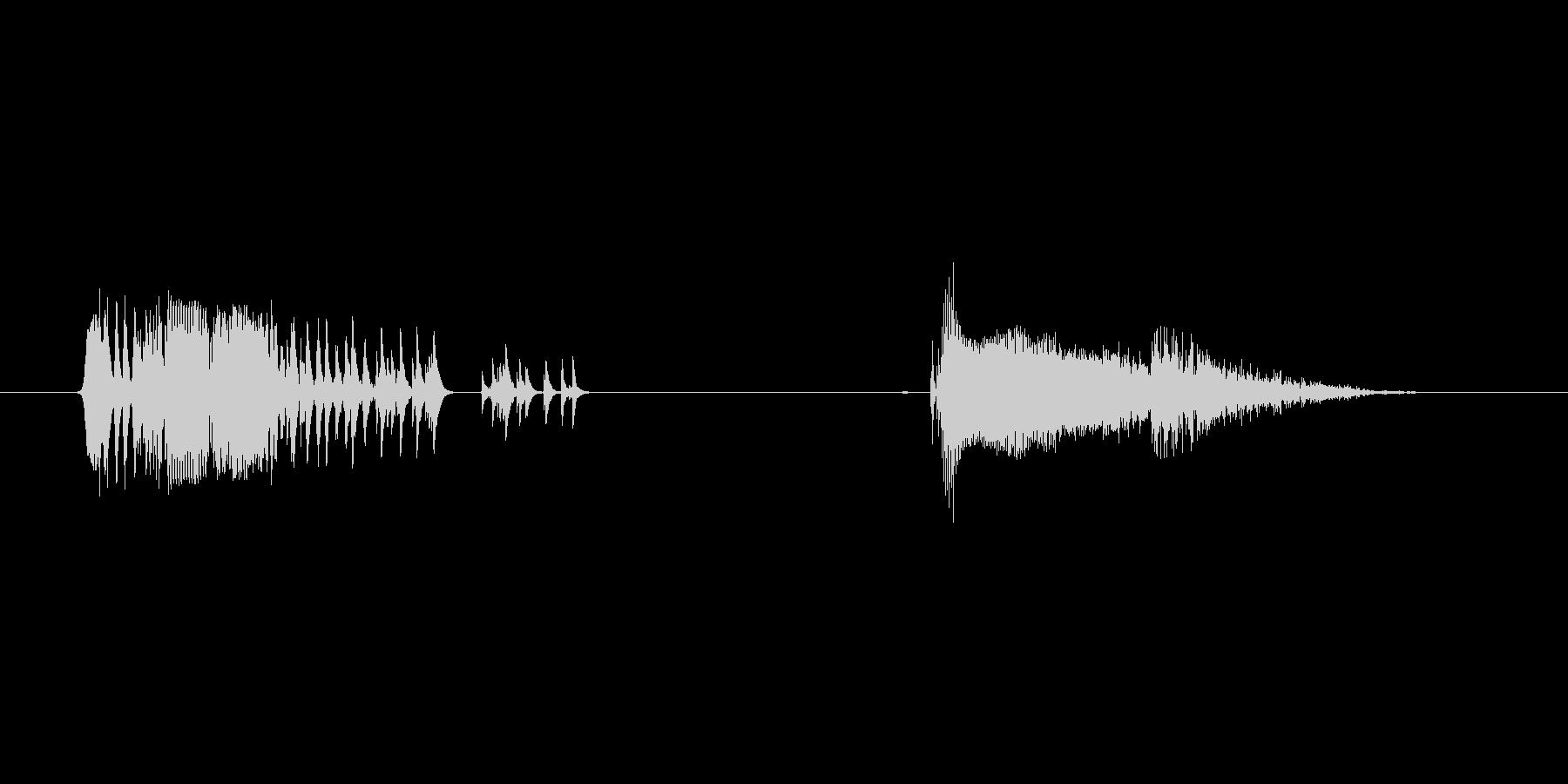 あくび1(男の子)の未再生の波形