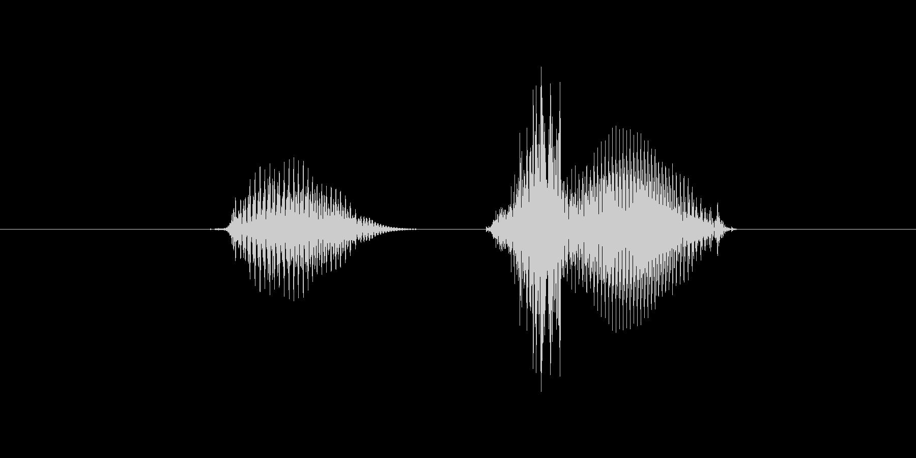1(数字、女の子)の未再生の波形