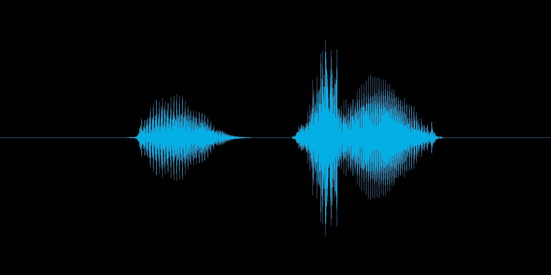 1(数字、女の子)の再生済みの波形