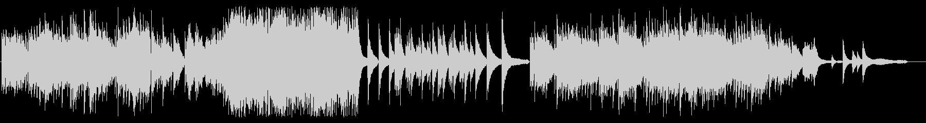 激しくも切ないピアノバラードの未再生の波形