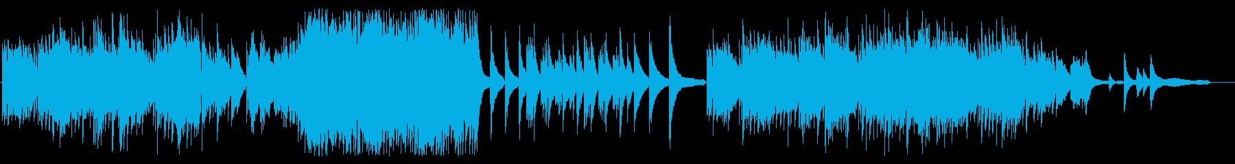 激しくも切ないピアノバラードの再生済みの波形