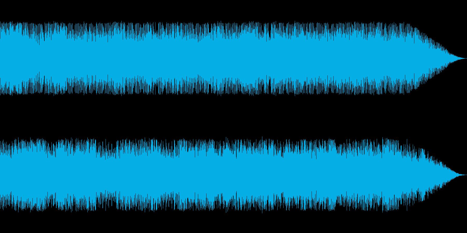 サイバースペース VR リズムトラックの再生済みの波形