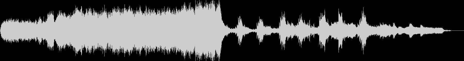 壮大なオーケストラと切ないフルートソロの未再生の波形
