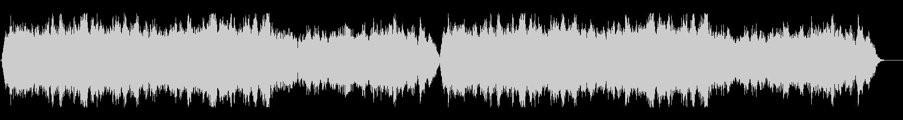 【プロ制作】ストリングス・オーケストラ曲の未再生の波形