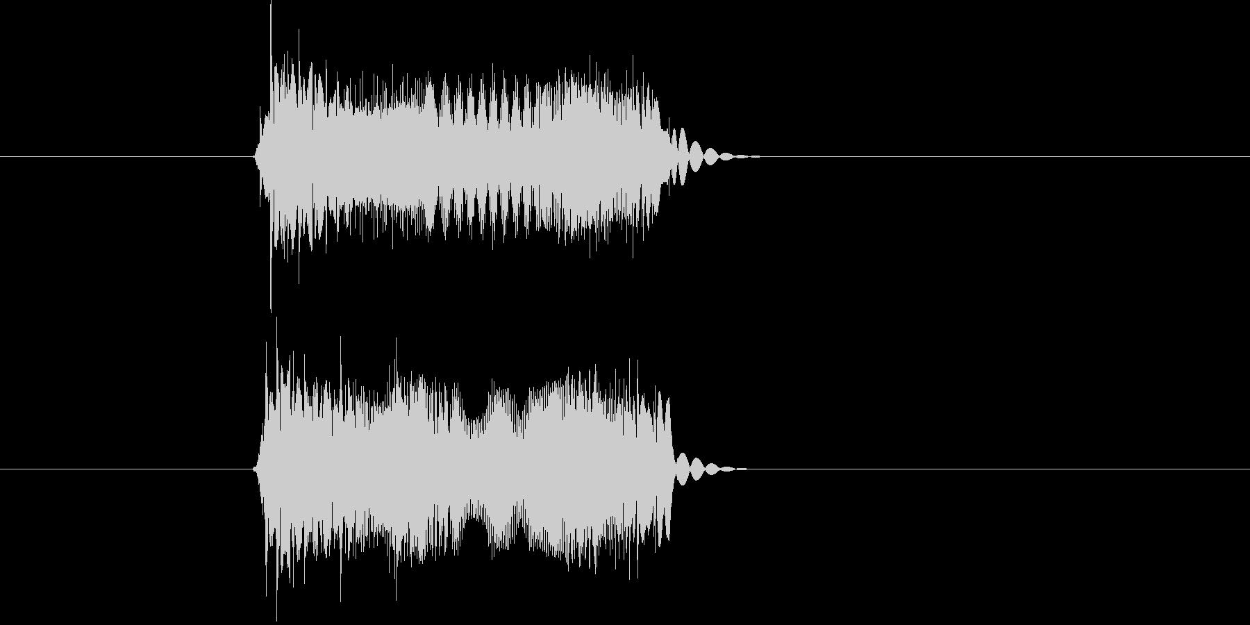 チューインチュ(敵に攻撃されるような音)の未再生の波形