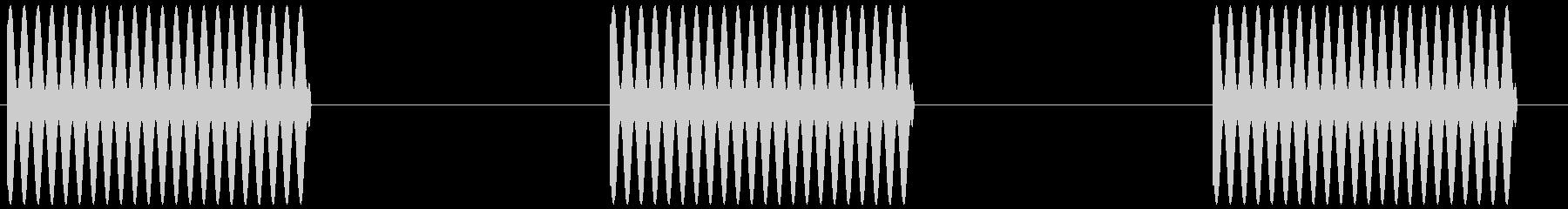 電話の未再生の波形