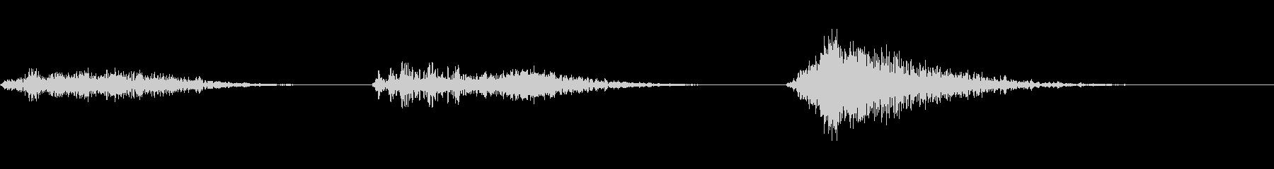 獣人の唸り声の未再生の波形