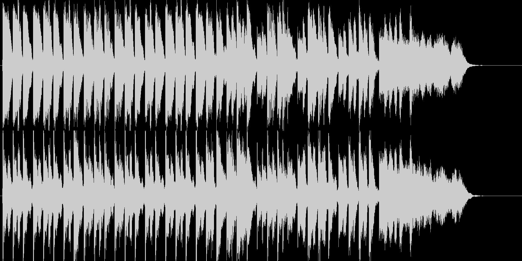 切ない別れや温もりの余韻を感じるジングルの未再生の波形