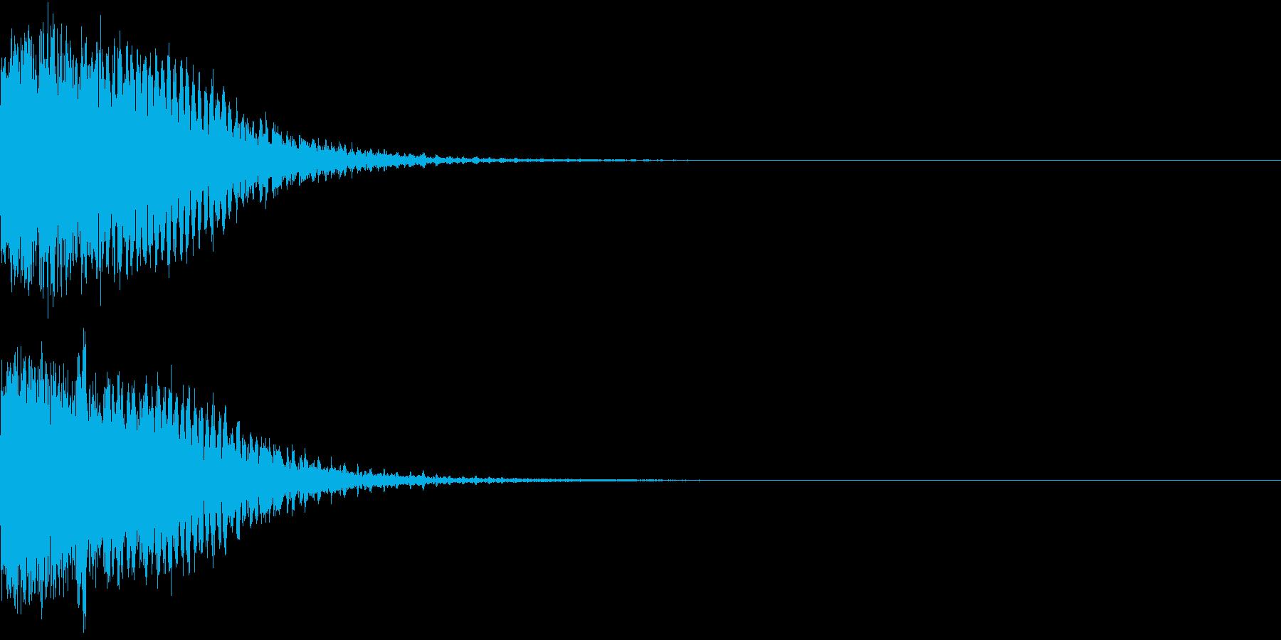 光る フラッシュ 衝撃 キーン H1の再生済みの波形
