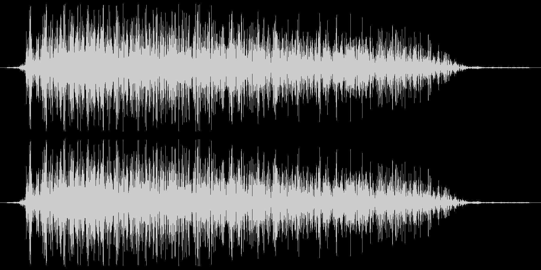 ガオーッ(モンスター、肉食系)の未再生の波形