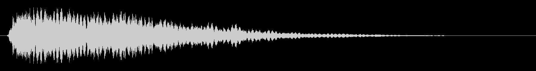キーン(ガラスや氷が当たる音)の未再生の波形