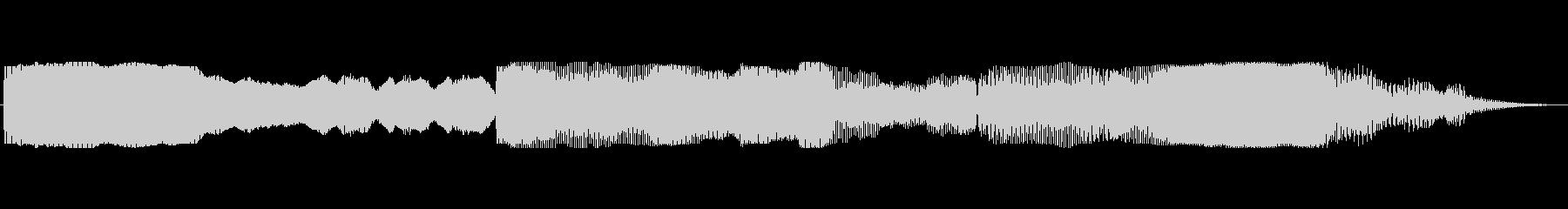 ダークドリームドローンの未再生の波形