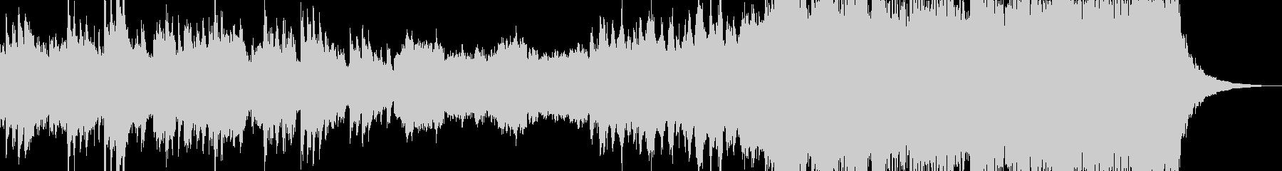 企業VP映像、雄大・感動的オーケストラの未再生の波形