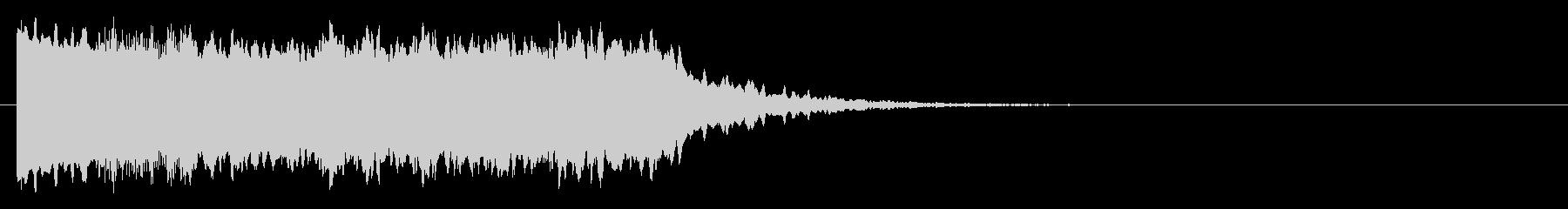 キャー(悲鳴っぽい)の未再生の波形
