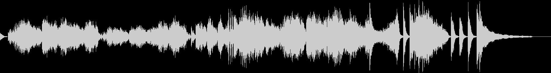 ピアノ独奏による短いワルツです。の未再生の波形