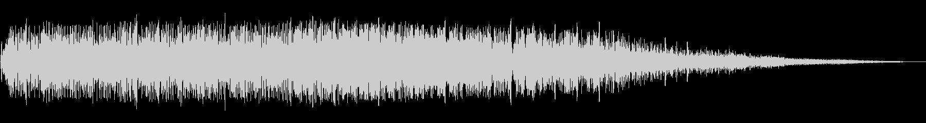 シュワーン(複数音)の未再生の波形