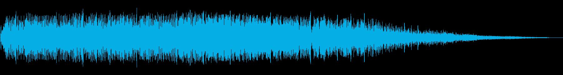 シュワーン(複数音)の再生済みの波形