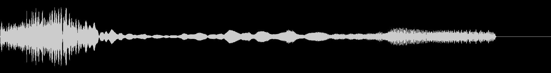 高めの音のレーザー音ですの未再生の波形