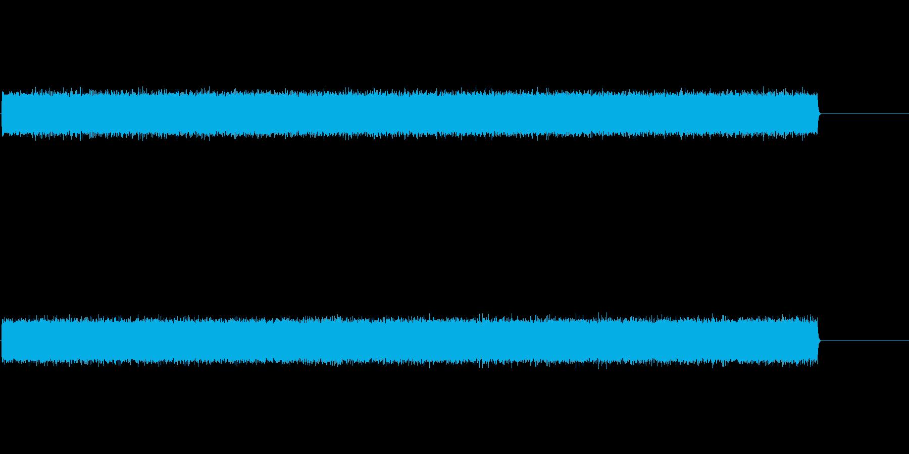 ザーーーーの再生済みの波形