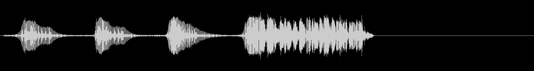 面白いフライバズの未再生の波形